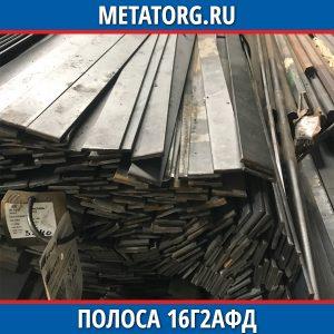 Полоса 16Г2АФД