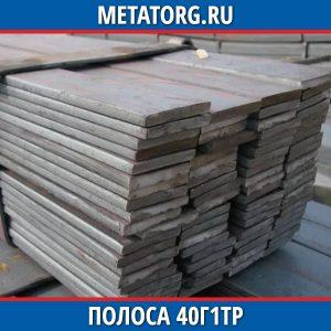 Полоса 40Г1ТР
